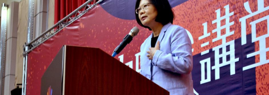 【獨家】蔡英文女力演講全文:「失敗了再站起來,找回台灣的叛逆與強悍」