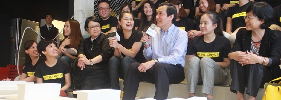 【獨家】馬英九總統談台灣精神:挫折很多,但我沒有時間軟弱