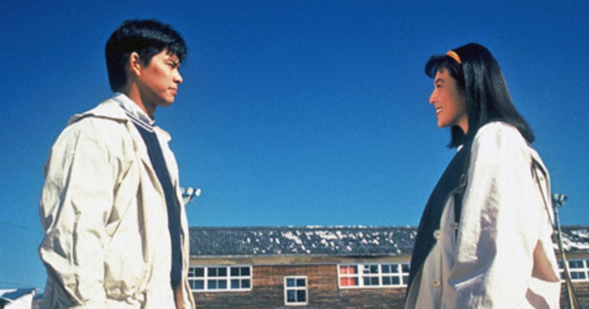 《東京愛情故事》的 25 年後:我愛你不是因為你是誰,而是我在你身邊的時候我是誰