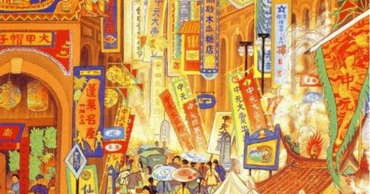 《紫色大稻埕》日治時期的台灣縮影:那一年,我們深愛藝術