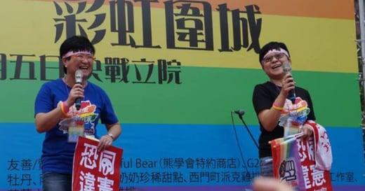 【許秀雯|看見同志】台灣「多元成家運動」,爭取的不只婚姻平權