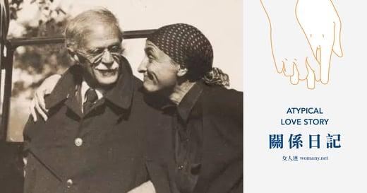 【關係日記】Georgia O'Keeffe:一輩子這麼長,我不能只愛你