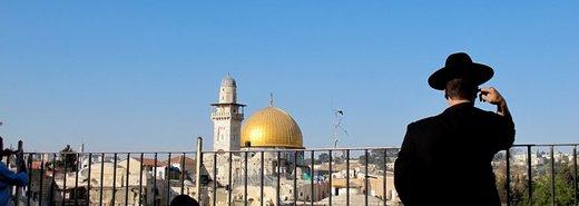 探訪以色列聖城 耶路撒冷
