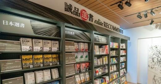 把台灣的美好,帶到日本去:盤點誠品日本橋店的十大特色