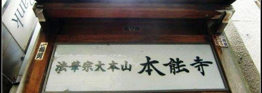 意外且深刻的京都旅行