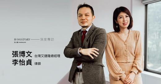 「老公陪老婆產檢,就是體貼好男人?」專訪李怡貞、張博文:這個標籤要去除