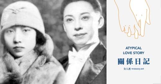【關係日記】孟小冬與梅蘭芳:放手不代表不愛了,實則停止繼續傷害