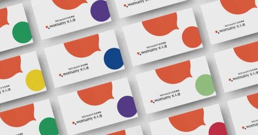 女人迷設計師現身:從全新識別看品牌色、輔助圖形傳遞的價值理念