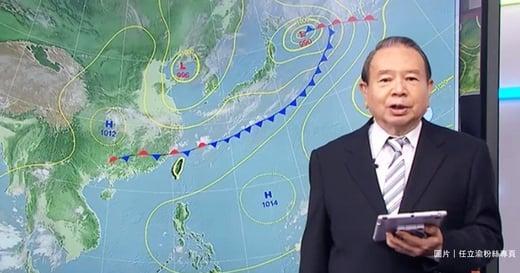 從沒放過颱風假!任立渝獲金鐘特殊貢獻獎,關於 76 歲傳奇氣象主播的 5 件事