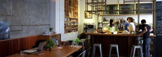 滿足城市旅人的一切想望 上海 Seesaw Cafe