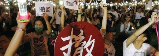 澳門最大規模反黑箱公民運動!台灣人,你關心澳門的新聞了嗎?
