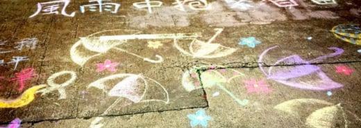 在香港寫下屬於我們的傾城之戀