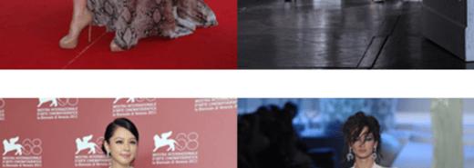 2011 Venice Film Festival 威尼斯影展紅毯