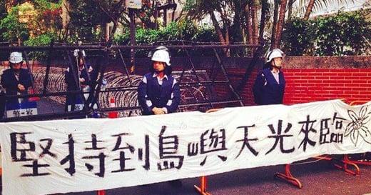 像我這樣的八年級生,已經禁不起輸掉更多的台灣