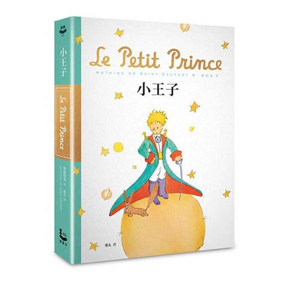 小王子 的圖片