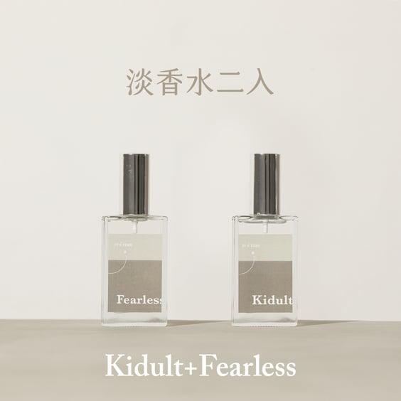 【情人節限定】IT'S TIME 來點香氛 - 淡香水成雙組 的圖片
