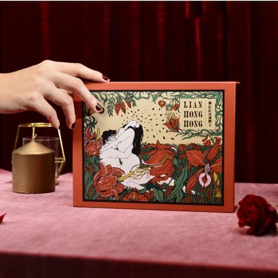 (獨家)海苔熊情慾探索組|臉紅床遊牌卡+Kidult 香氛蠟燭 的圖片