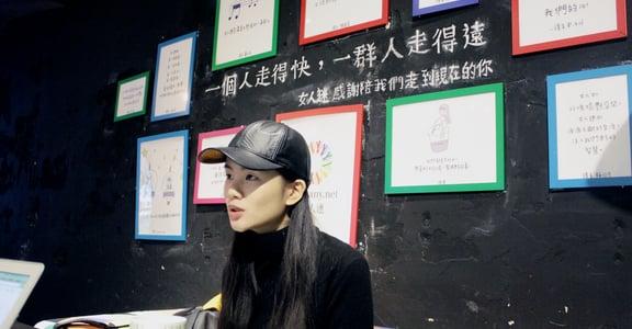 闖蕩紐約的台灣女生!專訪蔡宜樺:不當自己太可惜