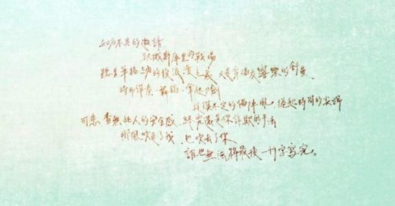 【為星星寫詩】風象星座,你倔強得如此可愛