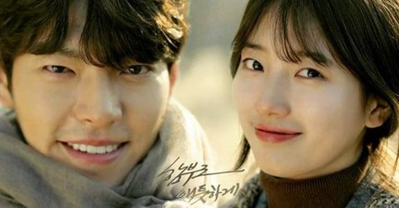 韓劇是最好廣告!韓國靠蝸牛黏液、駱駝奶稱霸美妝市場