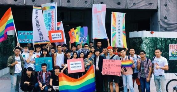寫在幸福盟抗議婚姻平權後:我愛你同志,只是你不許結婚