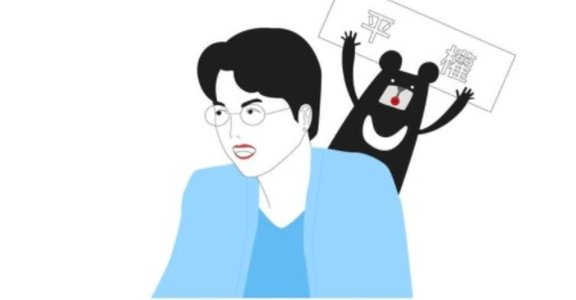 你該重修的《性別平等教育》:不要再有下一個彭婉如與葉永鋕