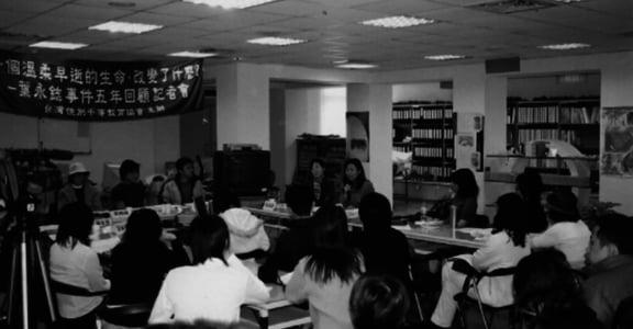 性別平等的未竟之路:從玫瑰少年葉永鋕看台灣司法