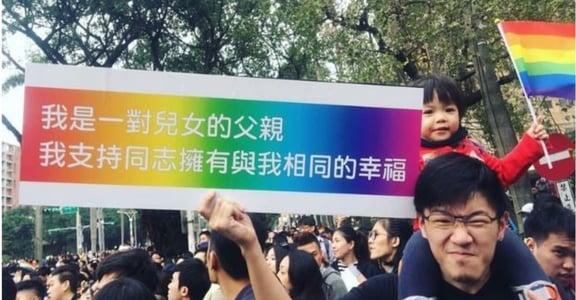 半世紀的婚姻平權運動史:今年會是台灣平權元年嗎?