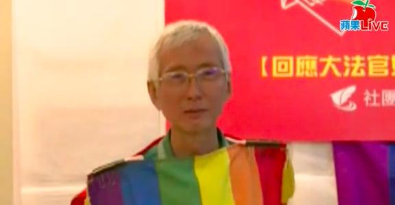 42 年的同婚長跑!祁家威:「我自己不需要,但要為別人拼命」