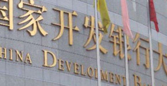 【經濟學人料理】中國的銀行呆帳