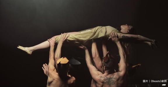 【女影影評】《Xconfessions》在情慾世界裡,不要窮得只剩一根勃起陽具