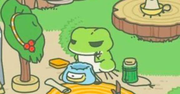 你養「蛙」了嗎?一段比真實關係還健康的養成遊戲