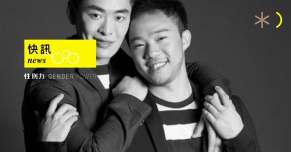 性別快訊 粉紅點十週年!李光耀孫子公開出櫃:不為自己站出來,怎麼期待別人為你奮戰