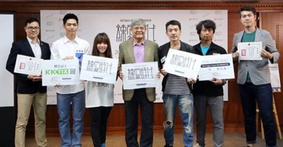 練愛時代公益演唱會,蔡旻佑、旺福在 Legacy 邀你練習愛