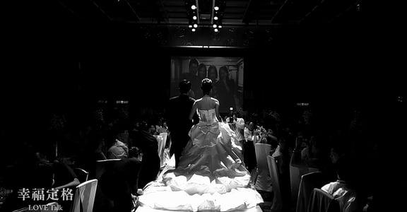結婚了,然後呢?華人婚姻紀錄片《幸福定格》帶你看愛情墳墓的真實模樣