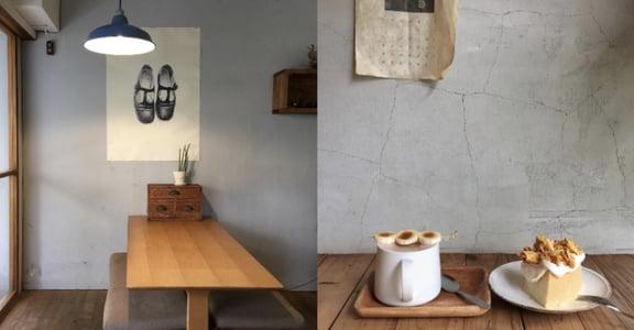 選物、早午餐、喝咖啡!週末 5 個高質感放鬆去處