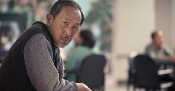寫實家庭國片《老大人》:父母年老後,子女如何照顧?