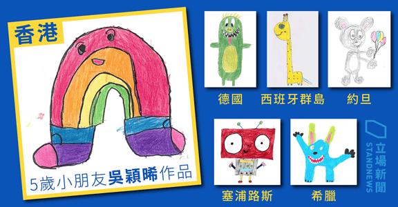 IKEA 繪畫比賽,五歲男孩「彩虹小子」將製成限量版娃娃