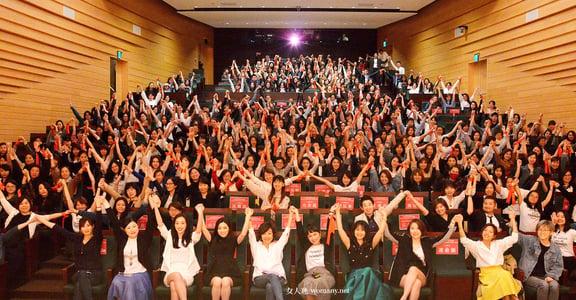 現場直擊|2019 全球女性影響力論壇:你不用等到很厲害才開始,要開始才會很厲害