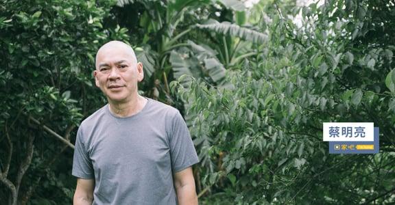 金馬 2019|專訪蔡明亮:「我很清楚,我跟家有距離,但這沒有減少我們之間的愛」