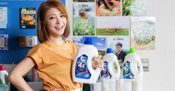 相當於少用 40 根吸管!聯合利華推出 100% 再生塑料生活包裝