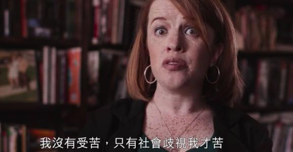 Netflix 流行大百科《基因編輯》:讓罕病患者受苦的,是社會眼光