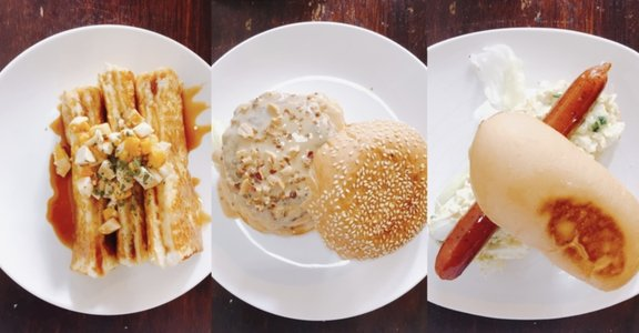 粉漿蛋餅、現熬抹茶奶綠,台北八間早午餐,開啟美好一天