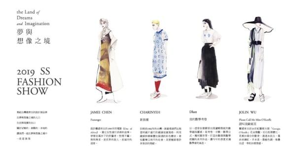 時尚插畫家 Jing You:我曾經每天懷疑人生,但最後你一定感謝沒有放棄的自己