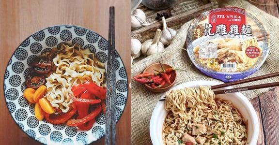 颱風天就是要吃泡麵!九款「不輸給現煮」的泡麵私藏清單