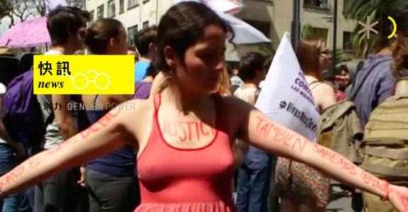 「他們沒保護我,而是強暴我」墨西哥 17 歲少女,遭四名警察輪暴