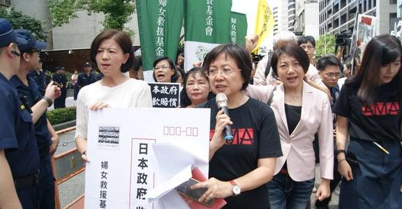 慰安婦紀念日上街抗議!婦援會:日本不道歉,我們不妥協