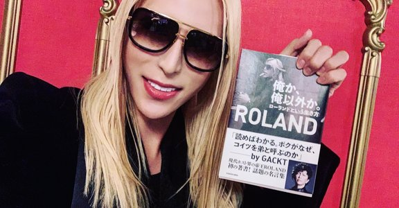驕傲又無法討厭!日本男公關 Roland:世界上只有兩種男人,就是我,跟剩下的人
