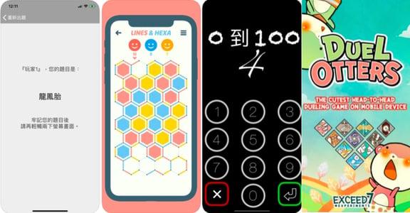 該聊的都聊完了,還要幹嘛?五款「聚會必備」多人遊戲 app 推薦!