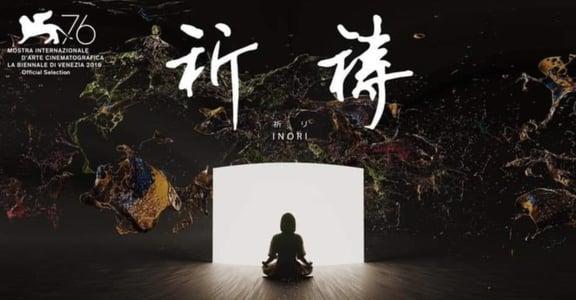 從觀落陰到開天眼:台灣 VR 的新嘗試《祈禱》